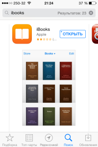 установка ibooks