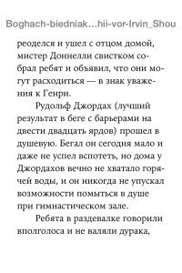 itools book