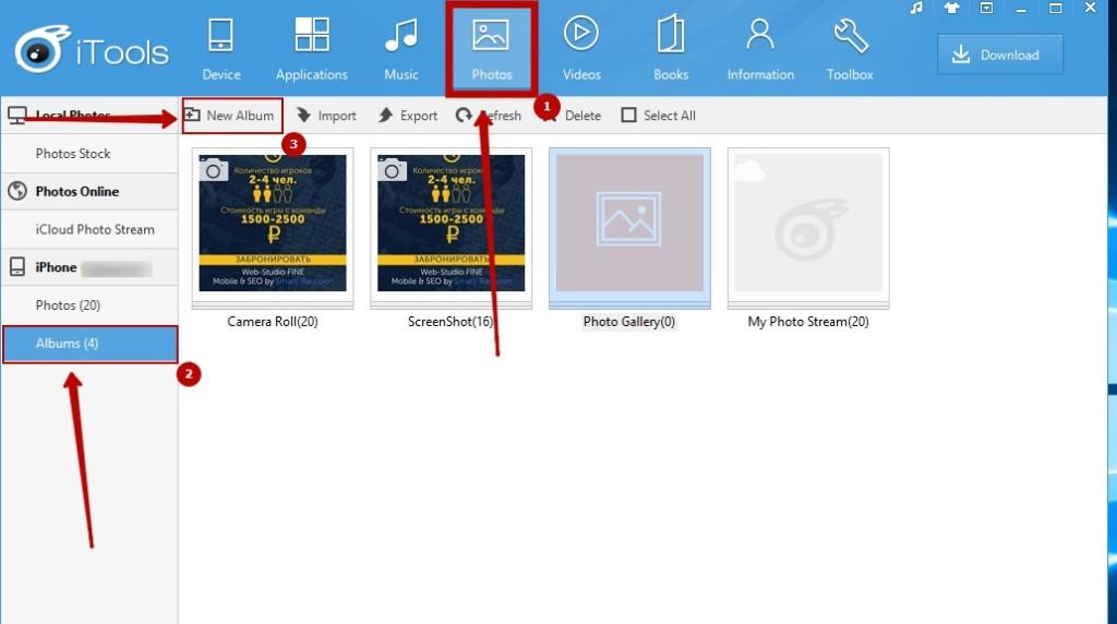 Как закачать фото на iPad и iPhone