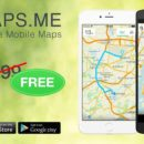Навигация без интернета для iphone