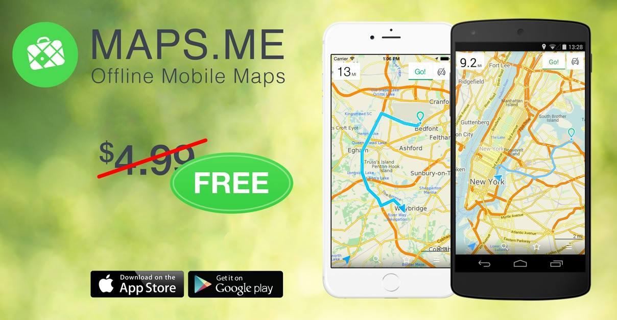 навигация для iphone без интернета